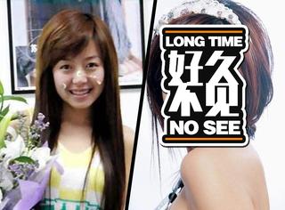 还记得唱《你好周杰伦》的首届超女冠军安又琪吗?她现在长这样!