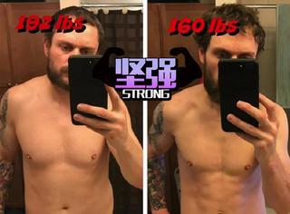 他100天几乎只吃冰淇淋,瘦了32磅,但知道真相后你会心疼他