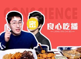 史上最良心大胃王,这位韩国小哥把自己吃成了一个胖子...