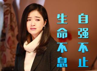 樊胜美王柏川看似悲情分手,但我挺为不靠男人的樊小妹开心的!