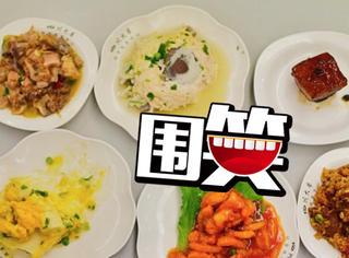 复旦川大食堂交流出续集,决定互相扣押厨师!