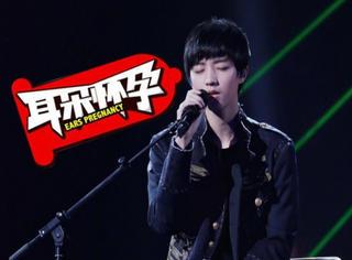 王俊凯高考后首秀唱了这首《摩天轮的思念》