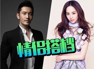 黄晓明张钧甯确定出演《温暖的弦》,这对CP你们喜欢吗?
