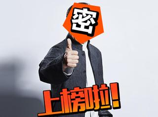 福布斯2017全球艺人收入TOP100出炉,唯一上榜的华人竟是他