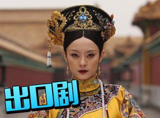 中国电视剧在日本大火,有观众甚至为了看剧开始学中文