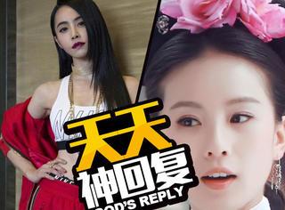 日本人迷上中国电视剧,蔡依林晒昔日旧照判若两人