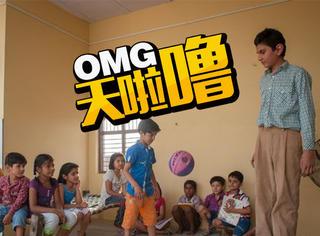 他可能是世界上最高的8岁男孩了,足足有2米