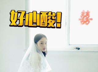 李小璐仙气婚纱照竟是这么来的 ....明星们为了凹造型真的太拼啦!