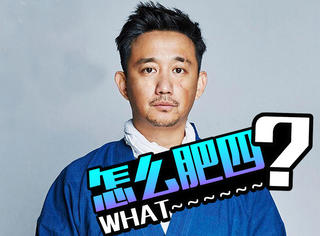 《花少》导演吴梦知点评《深夜食堂》,但为什么网友都在骂她?