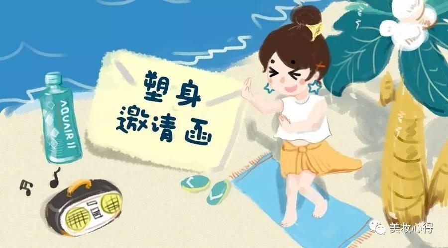 美小星接到了赵丽颖的塑身房邀请,你要不要一起来?