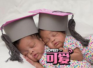 这些宝宝都有一场特殊的毕业礼,知道原因后被感动到哭