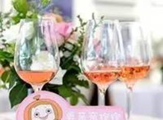 Pumpkin Girl发布会 | 解密上周六的粉红大事件