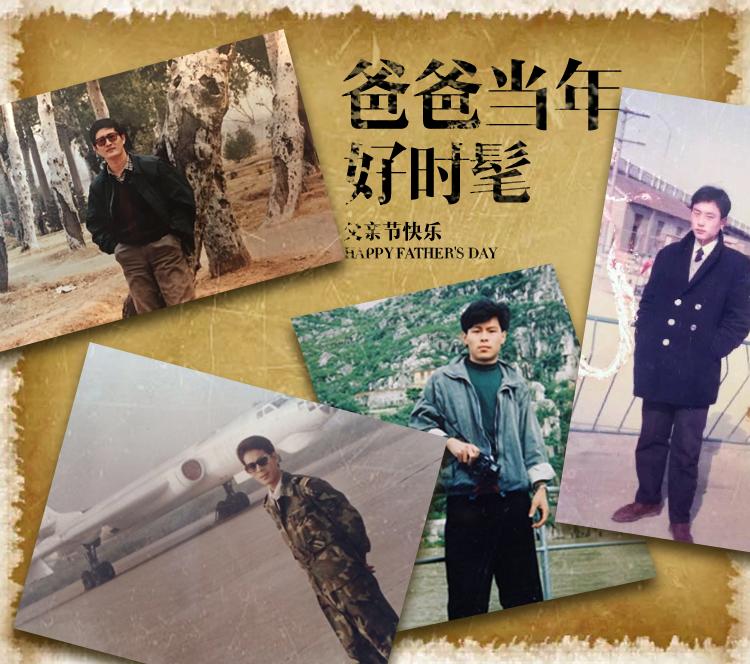 翻开28张老照片,原来爸爸20年前也是花美男,时髦到飞起来!