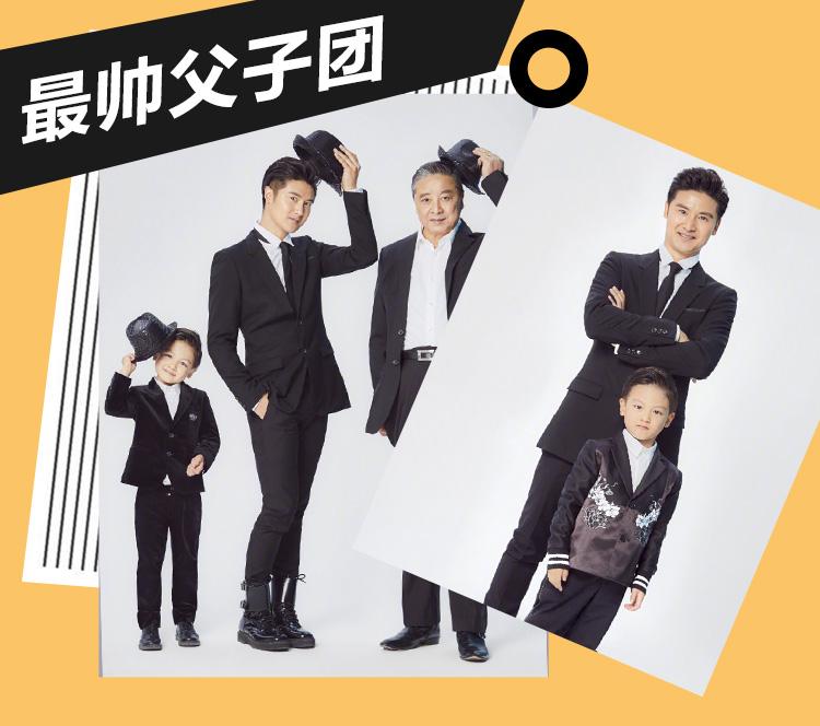 父亲节组团来耍帅,田亮这一家子真是颜值不要太高啊!