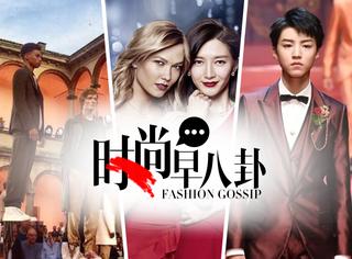 王俊凯Dolce&Gabbana开秀!江疏影、kk打破次壁同框!