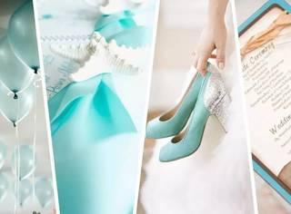 比起Tiffany戒指,我更想要一场Tiffany blue的婚礼