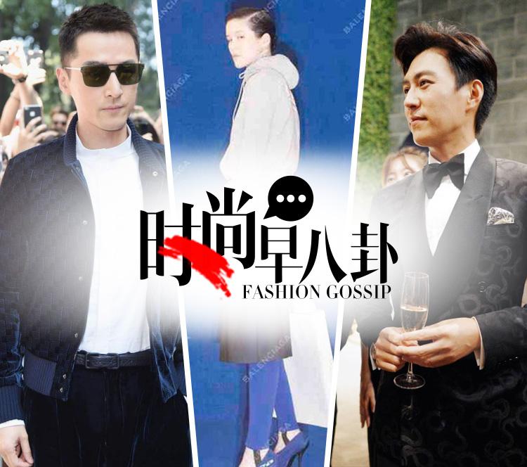 关晓彤、易烊千玺、王嘉新片曝光!热巴成为adidas neo代言人!