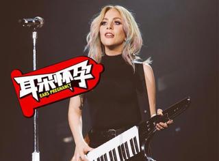 Lady Gaga《Born This Way》你生而完美