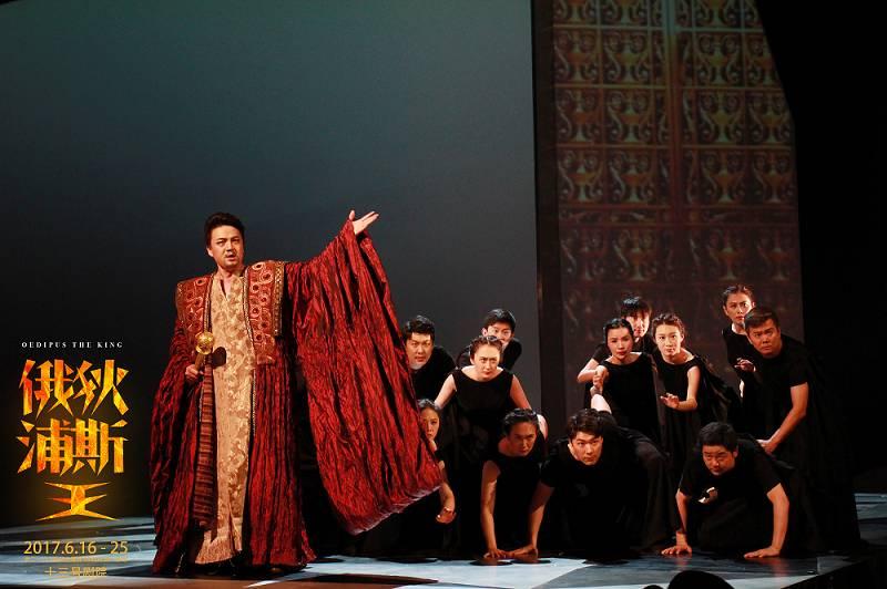 首登广州——难得一见的世界悲剧典范《俄狄浦斯王》