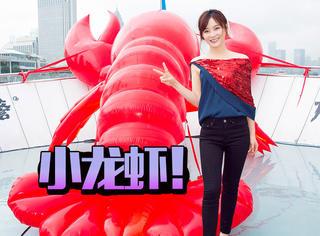 参加那么多发布会,跟袁姗姗在游船上吃小龙虾的还是头一遭!