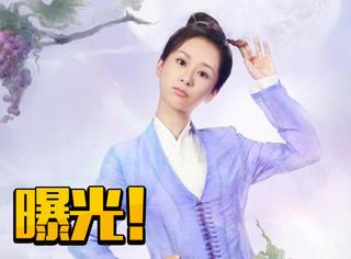 大IP剧《香蜜沉沉烬如霜》首曝定妆海报,杨紫邓伦再次合作!