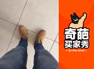 秀个鞋而已,何必这么拼
