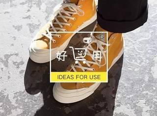 200元至2000元内的好穿球鞋推荐,有没有品味,看穿的鞋子就知道了