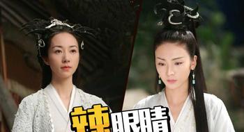 《醉玲珑》的女演员得罪发型师了?刘诗诗竟然顶着头蜘蛛网