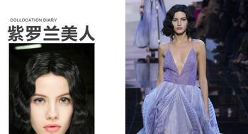阿玛尼的仙女线,不止裙子仙,模特更是美!