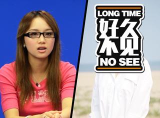 还记得09年《快乐女声》的全国十强李媛希吗?她现在长这样啦!
