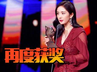 杨幂凭《逆时营救》再获最佳动作女演员奖:奖杯很沉,会继续努力!