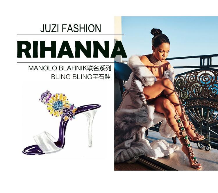 """Rihanna设计了四款""""宝石水晶鞋"""",最便宜的那双买8600元!!!"""