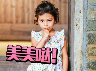 刘烨女儿霓娜跳芭蕾,眼神高冷,小小年纪气质惊艳啊!