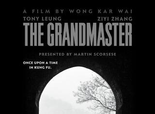 他将中国电影海报,拉升至了世界顶尖水平!
