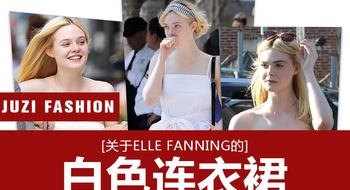 19岁的艾丽范宁白到发光,三套私服堪称白色连衣裙穿搭范本!