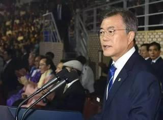 请收听今日国际媒体头条:文在寅提议韩朝组队参加2018年平昌冬奥会
