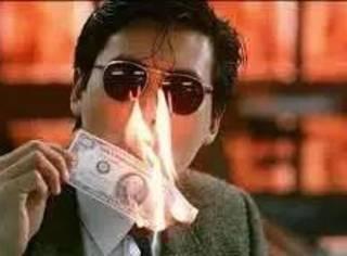 Prada作妖新出185美元的回形针!原来,一种崭新的求爱方式就这样诞生了……