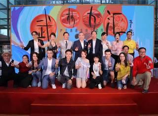 港式美食武林大汇:七月齐来吃遍上海