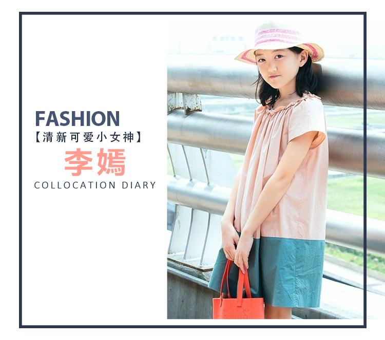 小萝莉李嫣和爸爸李亚鹏现身机场,11岁的她衣品就是大写的Fashion! -5956059d19536