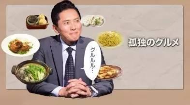 第六年了,你们为什么会喜欢看这个大叔孤独的吃饭? -ab676047-f3a5-4826-963a-53bc48565a52