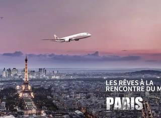 如果一定要去巴黎,我想这么去......