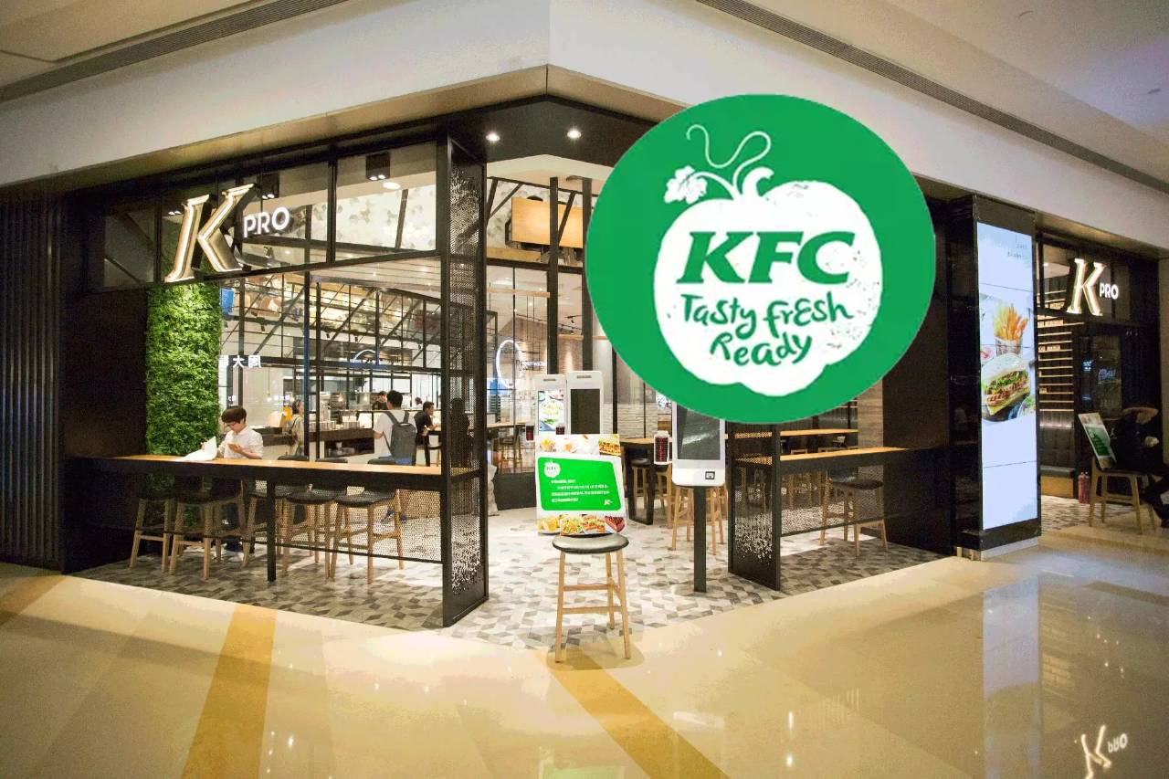 活久见!第一次看到绿色的KFC肯德基,还不卖炸鸡,却有啤酒和小龙虾? -ec33735e-b765-49b0-b297-06890b39805b