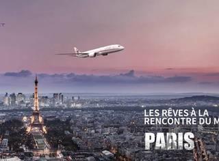 把巴黎装进220平米的空间,需要分几步?