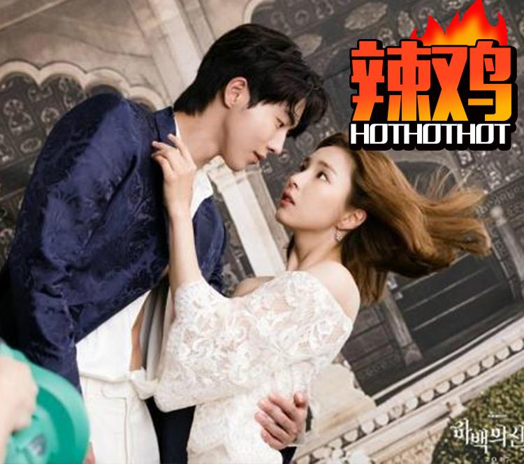 《河伯的新娘》首播测评:牵手、kiss、露肌肉,可南柱赫新剧太难看