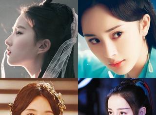 """听说韩媒评了个""""中国古装四美"""",第一名果然是她!"""