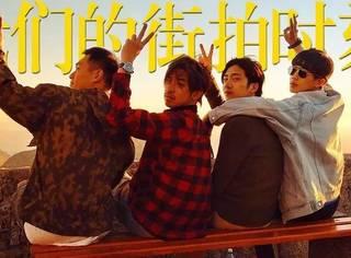 花少'F4',张若昀,井柏然、杨祐宁、陈柏霖谁是你心目中男票的最佳人选?