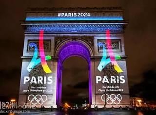 只剩巴黎和洛杉矶在申奥了,奥委会:别争也别跑,一人2024办一人2028办吧!
