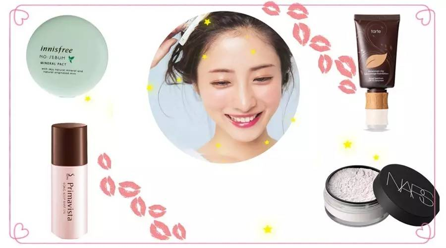 小编の夏日防脱妆秘笈大公开即使流汗也不会花妆的底妆产品全搜罗!