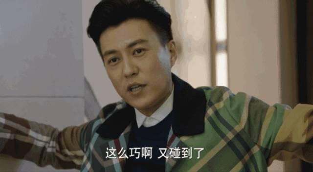 """靳东马上要劈腿了~说好的商界大佬范儿,""""老谭""""最近衣品有点over呀~"""