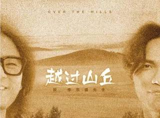 杨宗纬唱了高晓松写的新歌,向刚刚59岁的李宗盛致敬,听完已是泪流满面……
